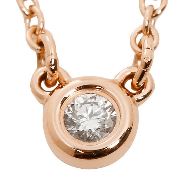 Tiffany&Co. ティファニー エルサペレッティー バイザヤードペンダント 18KRG 28334192